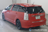 Used 2015 Toyota WISH for Sale in Japan #13327 thumbnail
