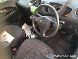 Used 2007 Toyota IST for Sale in Japan #13329 thumbnail
