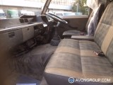 Used 1994 Mitsubishi FK337CD for Sale in Japan #13333 thumbnail