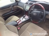 Used 2007 Toyota MARK X for Sale in Japan #13347 thumbnail