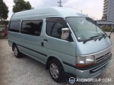 Used 2004 Toyota HIACE VAN for Sale in Japan #13349 thumbnail