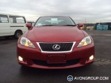 Used 2008 Lexus IS for Sale in Japan #13351 thumbnail