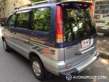 Used 1996 Toyota NOAH for Sale in Japan #13342 thumbnail