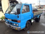 Used 1989 Isuzu Elf for Sale in Japan #13357 thumbnail
