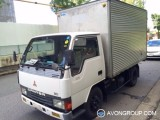 Used 1989 Mitsubishi Canter for Sale in Japan #13362 thumbnail