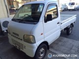 Used 2000 Suzuki Carry Truck for Sale in Tanzania #13374 thumbnail