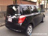 Used 2006 Toyota Ractis for Sale in Tanzania #13380 thumbnail