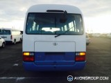 Used 2001 Toyota Coaster for Sale in Japan #13389 thumbnail