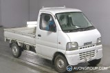 Used 2000 Suzuki Carry Truck for Sale in Tanzania #13391 thumbnail
