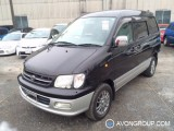Used 1999 Toyota Townace Noah for Sale in Japan #13460 thumbnail