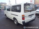 Used 1996 Toyota Hiace for Sale in Japan #13473 thumbnail