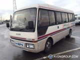 Used 1994 Mitsubishi Rosa for Sale in Japan #13475 thumbnail