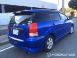 Used 2006 Toyota Wish for Sale in Japan #13479 thumbnail