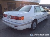 Used 2001 Toyota Corona for Sale in Japan #13481 thumbnail