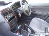 Used 2001 Toyota Corona for Sale in Japan #13483 thumbnail