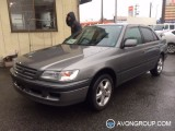 Used 1997 Toyota Corona for Sale in Japan #13485 thumbnail