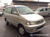 Used 1999 Toyota Townace Noah for Sale in Japan #13486 thumbnail