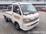 Used 2002 Daihatsu Hijet for Sale in Japan #13490 thumbnail