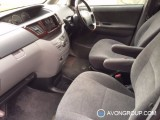 Used 2006 Toyota Noah for Sale in Japan #13491 thumbnail