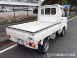 Used 2002 Daihatsu Hijet Truck for Sale in Japan #13492 thumbnail