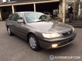 Used 1999 Toyota Corona for Sale in Japan #13496 thumbnail