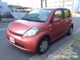 Used 2006 Toyota Passo for Sale in Japan #13500 thumbnail