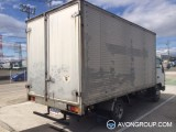 Used 1992 Mitsubishi Canter for Sale in Japan #13501 thumbnail