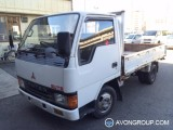 Used 1991 Mitsubishi Canter for Sale in Japan #13502 thumbnail