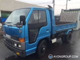 Used 1989 Isuzu Elf for Sale in Japan #13505 thumbnail