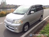 Used 2006 Toyota Noah for Sale in Japan #13515 thumbnail
