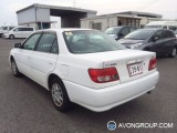 Used 2000 Toyota Carina for Sale in Japan #13517 thumbnail