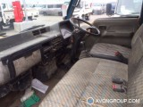 Used 1993 Mitsubishi Canter for Sale in Japan #13524 thumbnail