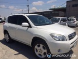 Used 2008 Toyota Rav 4 for Sale in Japan #13525 thumbnail