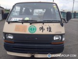 Used 1992 Toyota Hiace for Sale in Japan #13527 thumbnail