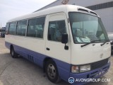 Used 2001 Toyota Coaster for Sale in Japan #13531 thumbnail