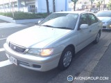 Used 2001 Toyota Corona for Sale in Japan #13532 thumbnail