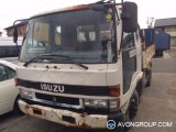 Used 1991 Isuzu Forward for Sale in Japan #13534 thumbnail