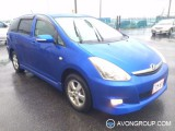 Used 2006 Toyota Wish for Sale in Japan #13535 thumbnail