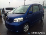 Used 2006 Toyota Porte for Sale in Japan #13536 thumbnail