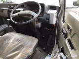 Used 1993 Mitsubishi Canter for Sale in Japan #13539 thumbnail