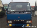 Used 1990 Mitsubishi Canter for Sale in Japan #13543 thumbnail