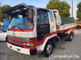 Used 1991 Isuzu Forward for Sale in Japan #13547 thumbnail
