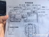Used 1995 Mitsubishi ROSA for Sale in Japan #13555 thumbnail
