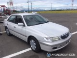 Used 2001 Toyota CORONA PREMIO for Sale in Japan #13556 thumbnail