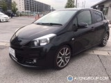 Used 2012 Toyota VITZ for Sale in Japan #13565 thumbnail