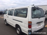 Used 1998 Toyota Hiace for Sale in Japan #13568 thumbnail