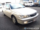 Used 2000 Toyota Corona for Sale in Japan #13573 thumbnail