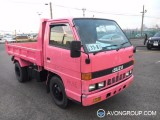Used 1986 Isuzu Elf for Sale in Japan #13576 thumbnail