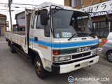 Used 1992 Isuzu Forward for Sale in Japan #13581 thumbnail