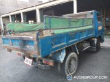 Used 1990 Mitsubishi Canter for Sale in Uganda #13583 thumbnail